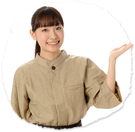 東京都世田谷区○○○○店