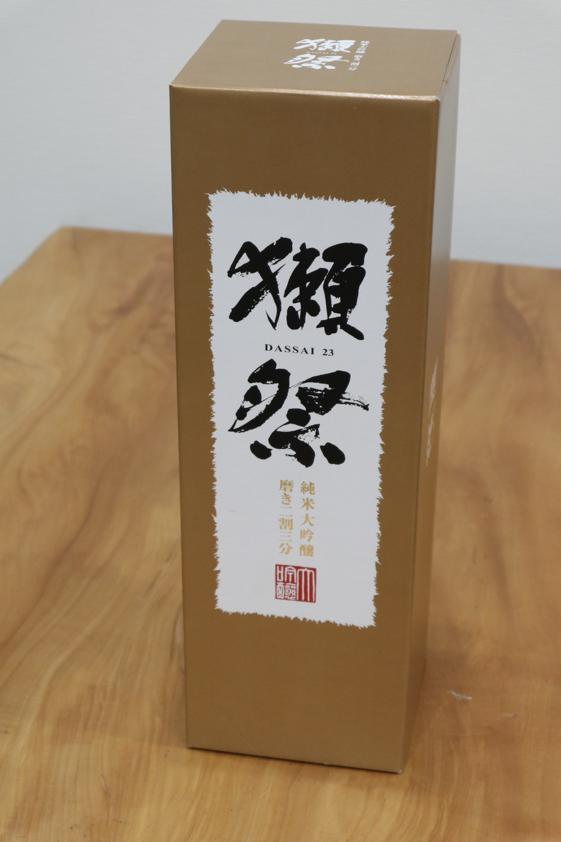 獺祭 純米大吟醸 二割三分(DX箱入れ)