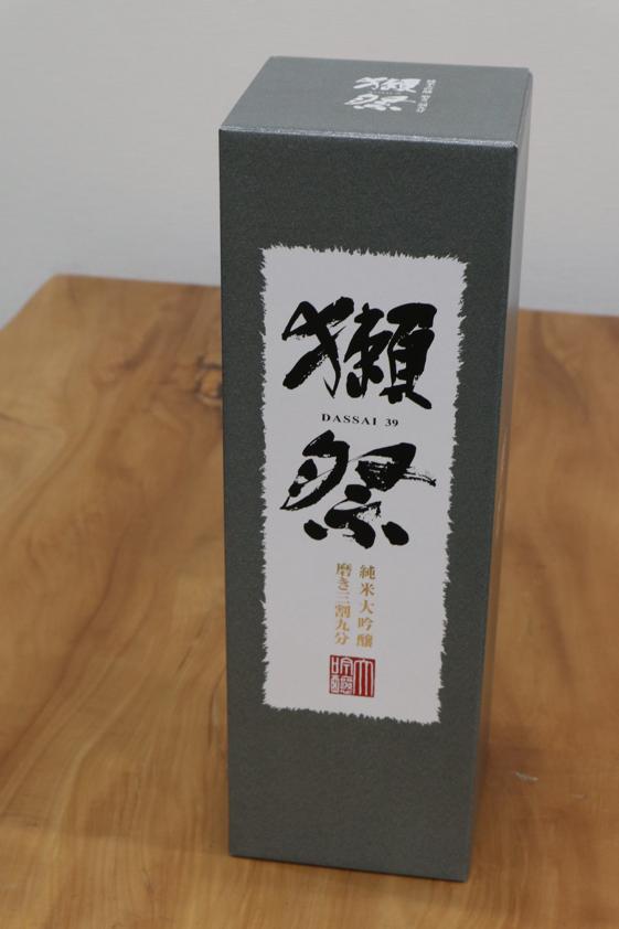 獺祭 純米大吟醸 三割九分(DX箱入れ)