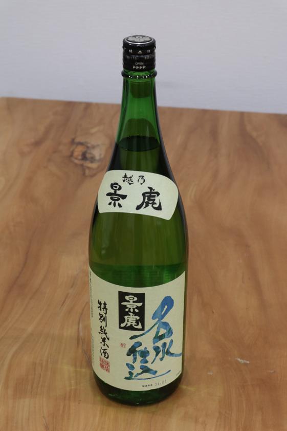 越乃景虎 特別純米 名水仕込み