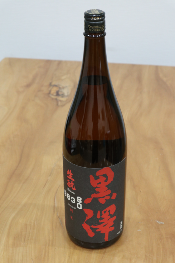 黒澤 生酛 純米80