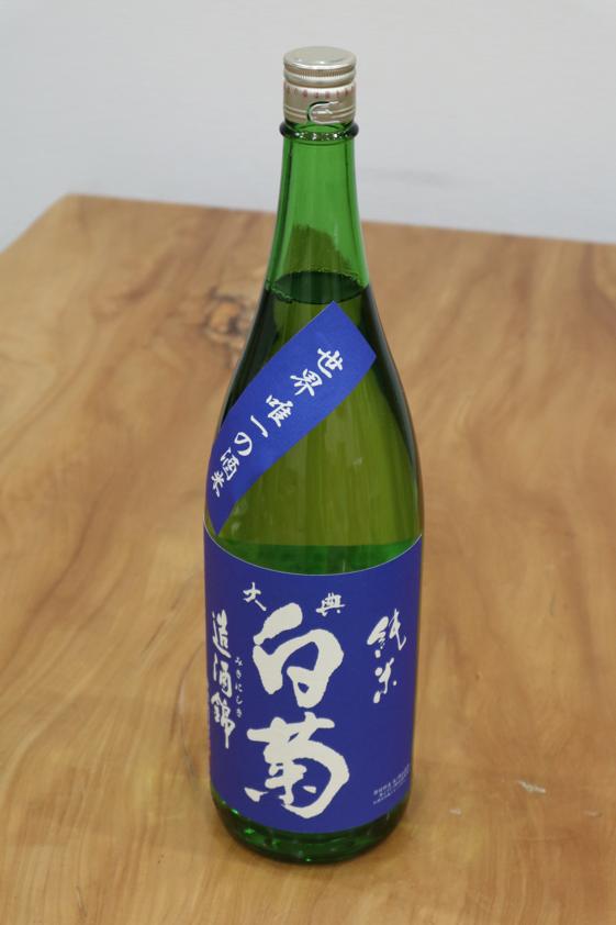 大典白菊 純米 造酒錦