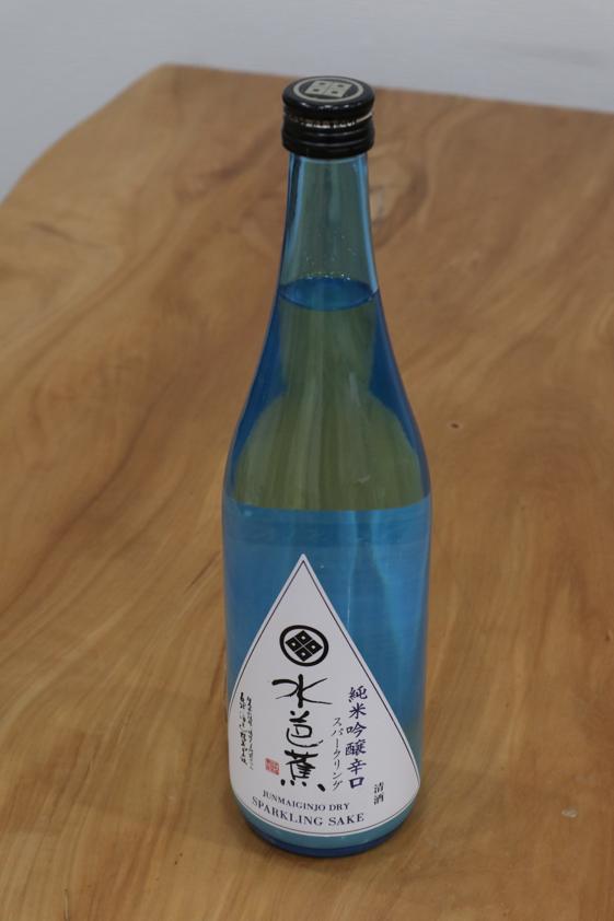 水芭蕉 純米吟醸 辛口スパークリング