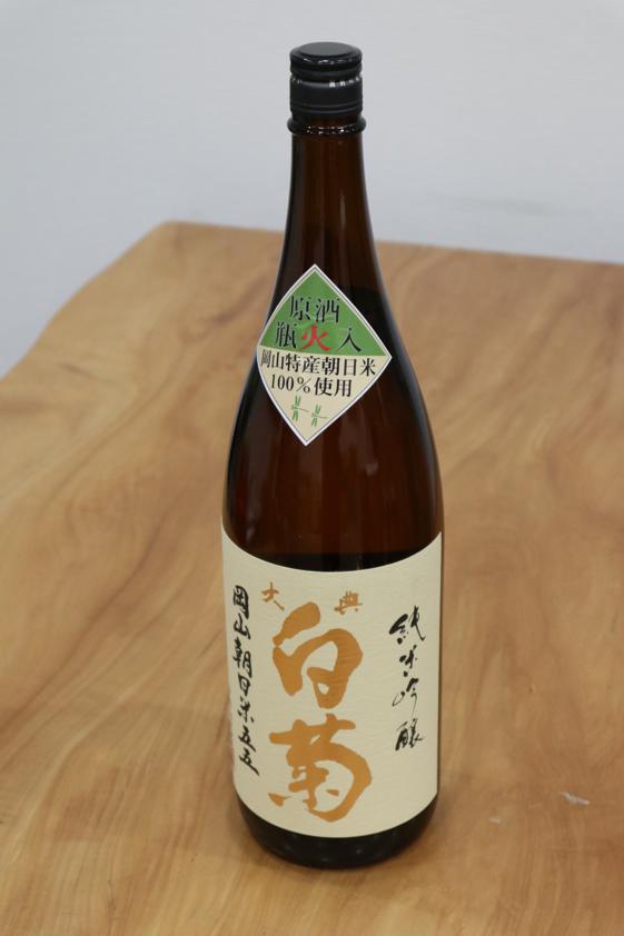 大典白菊 純米吟醸 朝日米五五
